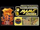 Mercs Наёмники Прохождение Arcade MAME