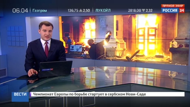 Новости на Россия 24 • Трагедия в Одессе: три года назад бесчинствующие майдановцы перешли красную черту