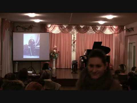 Концерт посвященный жизни и творчеству Эдварда Грига