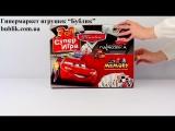 Обзор - распаковка игрушек Игра Тачки 3 в 1 Супер игра ДАНКО - ТОЙС