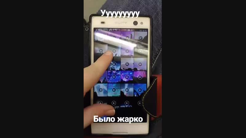 VID_20770916_224423_491.mp4