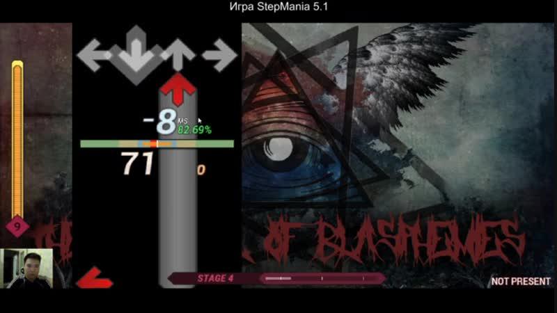 StepMania 5 1 Windows 7 Ultimatum