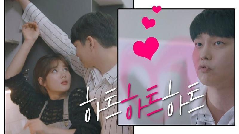 ♡하트 남발♡ 김유정(Kim You-jung) 향한 윤균상(Yun Kyun Sang)의 무한 애정 공세☞ 일단 뜨겁게 5