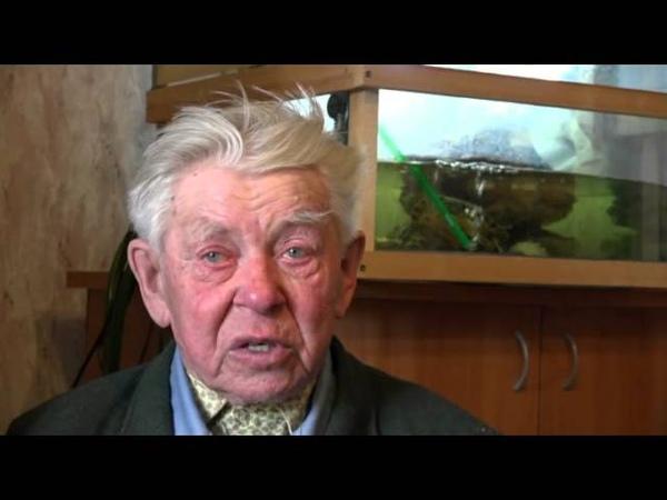 Исповедь о смысле жизни 90 летнего ветерана