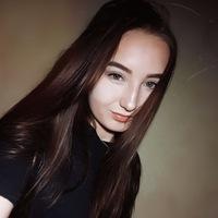 Алеся Иванова