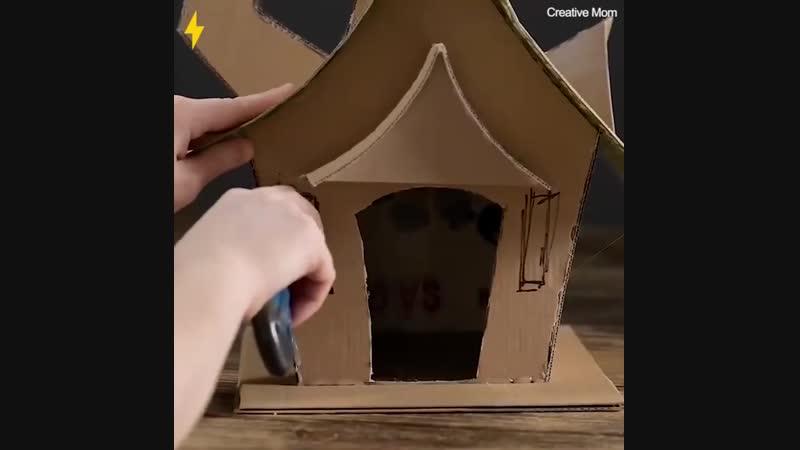 Дом из картона. Как настоящий ljv bp rfhnjyf. rfr yfcnjzobq