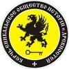 Керчь-Еникальское Общество Истории и Древностей