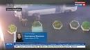 Новости на Россия 24 КТО в Петербурге очевидцы сообщают о взрывах и выстрелах
