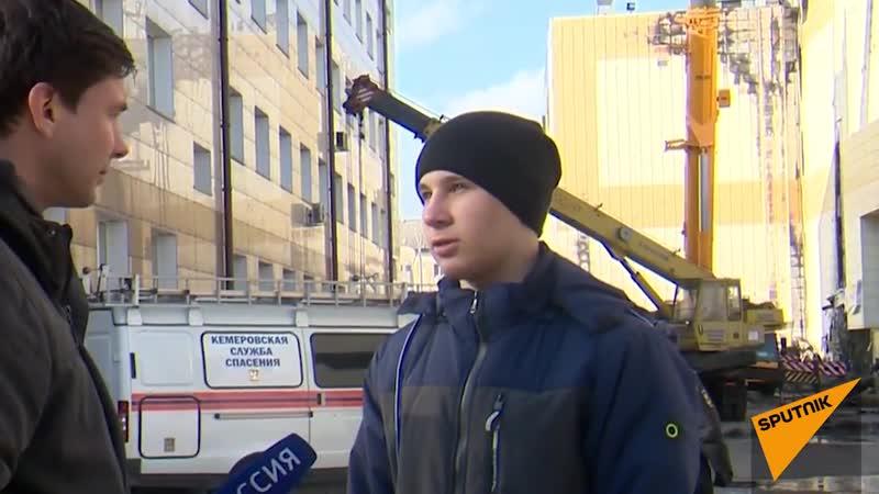 """Дмитрий Полухин рассказал, как вытаскивал троих детей из горящего ТЦ _""""Зимняя вишня_"""""""