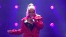 Christina Aguilera - Aint No Other Man - Radio City Music Hall NY - 4th of Oct 2018