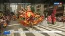 Новости на Россия 24 • Челси Мэннинг вышла на гей-парад в Нью-Йорке