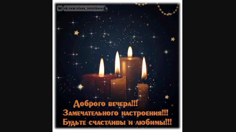Doc4793893_490772594.mp4
