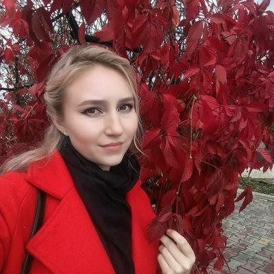 Екатерина Фомина