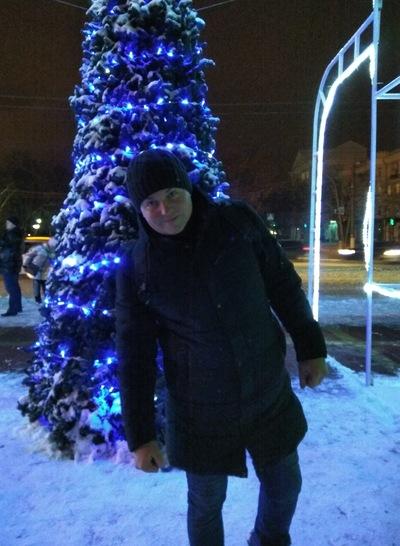 Серега Луганский