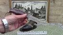 Копыть лося подставка для ножа