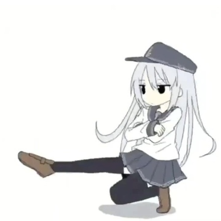 Hibiki Kick