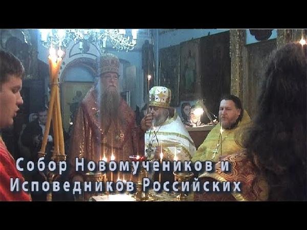 РПАЦ. Служба Новомученикам в Суздале 2010г.