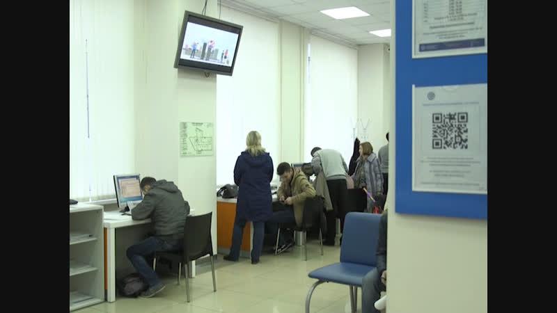 Налоговики Марий Эл не досчитались 318 млн рублей в виде имущественных налогов