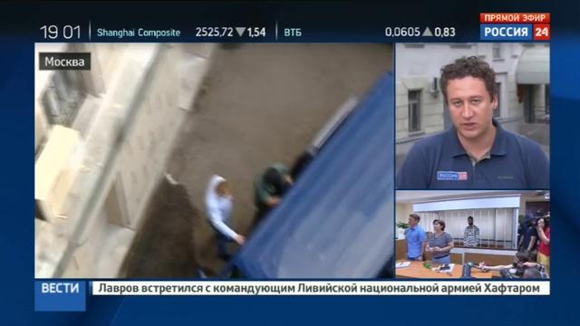 Новости на Россия 24 • Смертники, схваченные ФСБ, признали вину в подготовке терактов