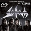 12.10 - Sodom (DE) - ClubZal