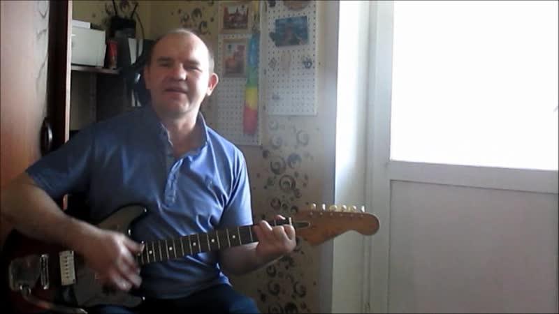 Научи меня любить Сергей Ерохин