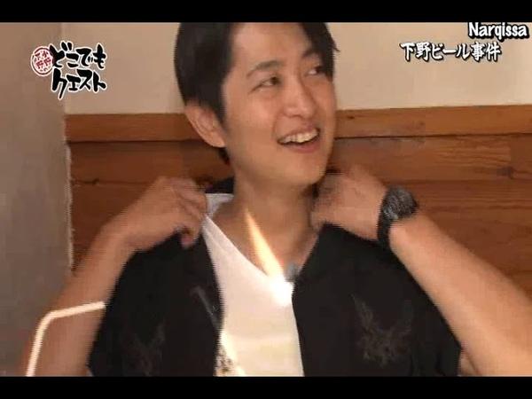 [Engsub] DokoQue Cut_Shimono Hiros Beer Case