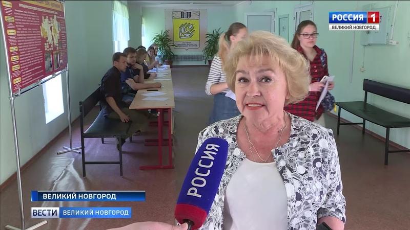 ГТРК СЛАВИЯ Вести Великий Новгород 20 05 19 (Вечерний выпуск)
