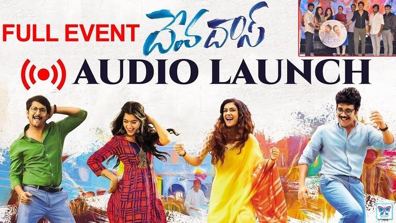 Devadas Audio Launch Full Event   Devadas Movie 2018   Akkineni Nagarjuna, Nani, Rashmika, Aakanksha