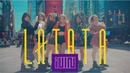 [KPOP IN PUBLIC CHALLENGE NYC] (G)I-DLE ((여자)아이들)   LATATA DANCE COVER by I LOVE DANCE