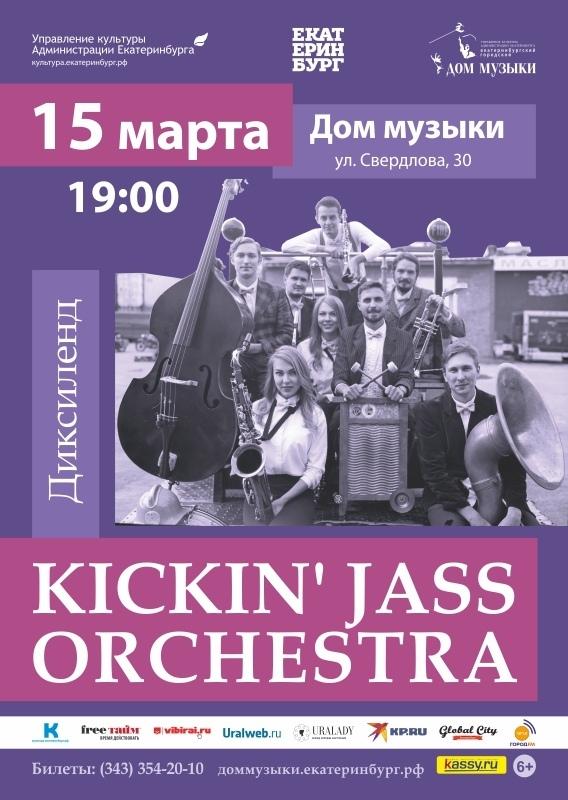 15.03 Kickin' Jass Orchestra в городском Доме Музыки!