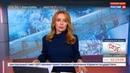 Новости на Россия 24 • На Лене вслед за бензовозом и автокраном ушли под лед два трактора