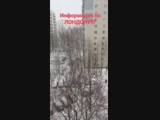 Алексей Щербаков | Элтон Джон