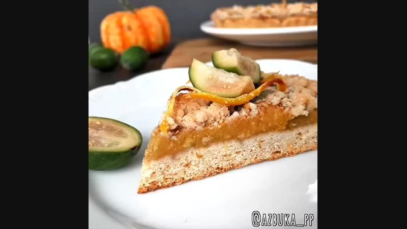 Пирог с тыквой и фейхоа