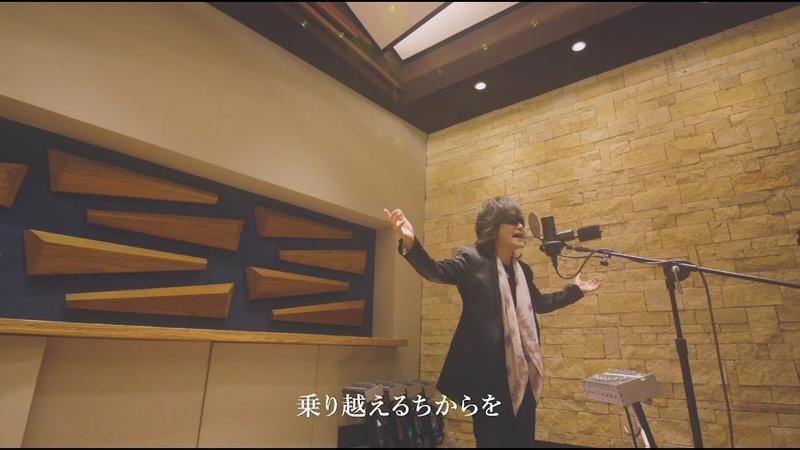 Toshl「幸せのちから」【カバーアルバム『IM A SINGER』11.28 ON SALE】