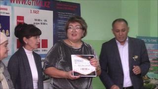G-TIME CORPORATION 14.10.2018 г. Вручение 3 000 000 и 800 000 партнерам из Алматы, Аркалыка