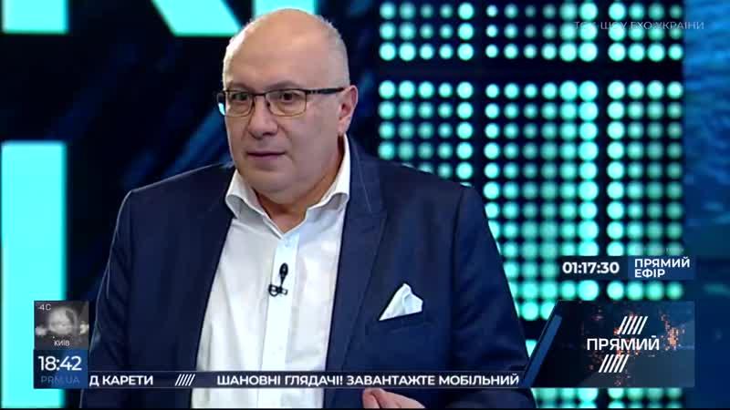 Ганапольський про Тимошенко і Ляшка засунули язик до дупи і мовчать