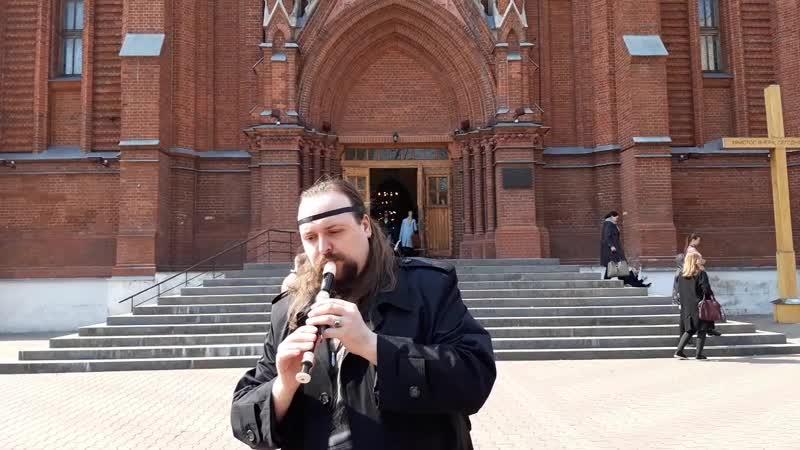 Адажио Альбиони (итал. Adagio di Albinoni), флейта (блокфлейта)