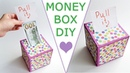 WOW MONEY BOX Surprise your family and friends DOLLAR IDEA Craft Gift Tutorial DIY