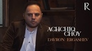 Achchiq choy - Davron Ergashev | Аччик чой - Даврон Эргашев