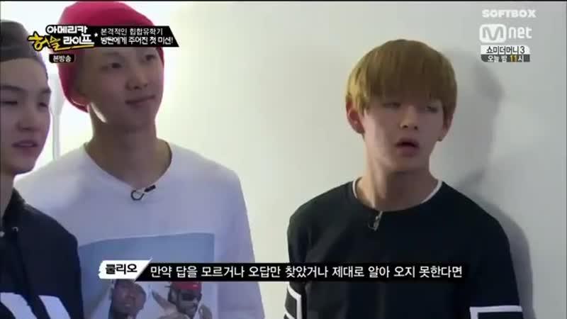 Озвучка SOFTBOX BTS American Hustle Life 02 эпизод 360p