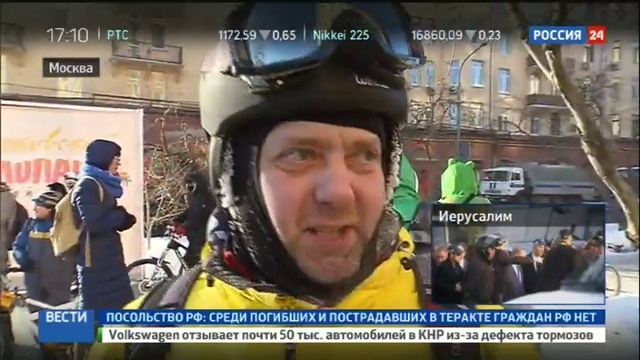 Новости на Россия 24 • Велопарад в Москве прошел при температуре минус 28