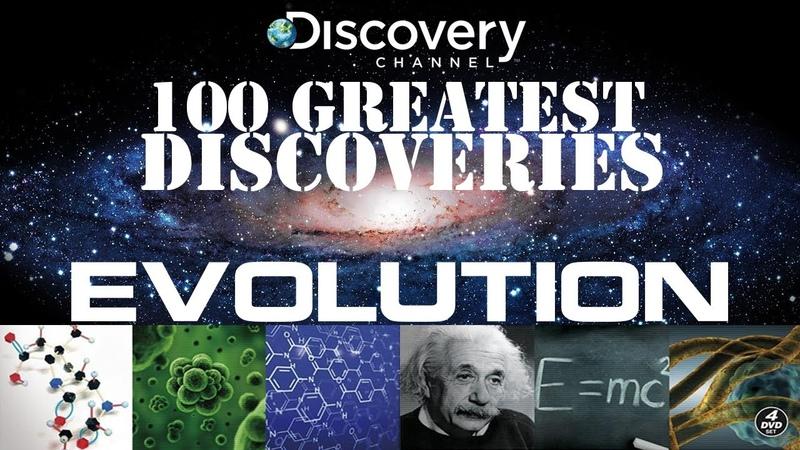 Discovery: 100 величайших открытий: Происхождение жизни и её эволюция / 1 серия