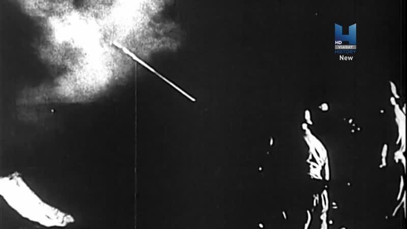 Охотник за оружием - Детонатор дня «Д»