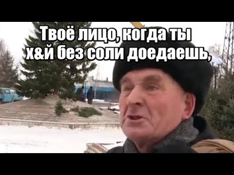 ХУЙ БЕЗ СОЛИ