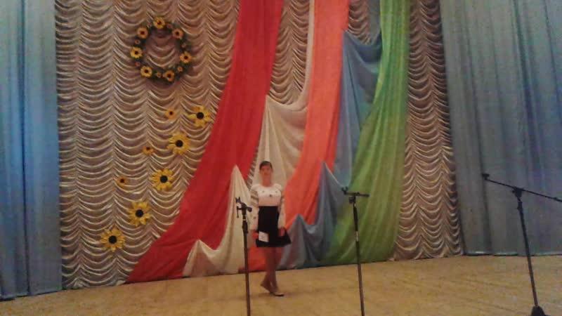 Хацько Вікторія обласний відкритий фестиваль З Україною в серці