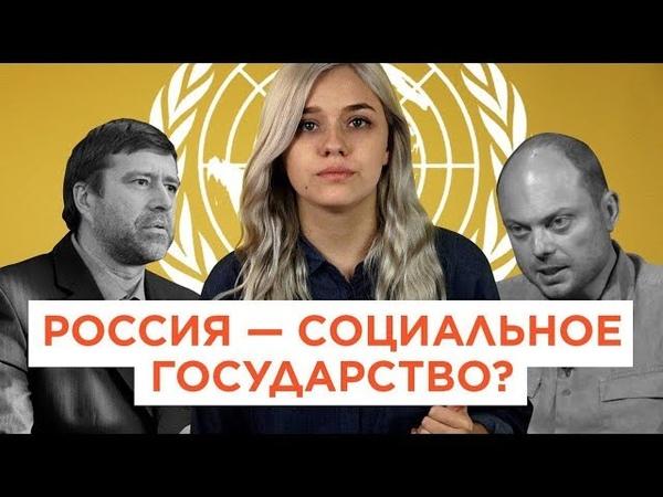 ЛОЖЬ РОССИЙСКОГО МИНИСТРА В ООН