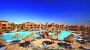 CHARMILLION GARDENS AQUA PARK 5* - Египет, Шарм-Эль-Шейх, Набк Бей