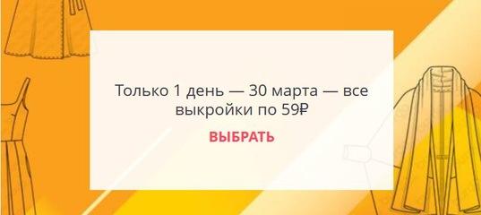 21d7fce2a1a Выкройки Burda – скачать выкройки на Burdastyle.ru