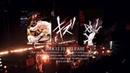キズ LIVE DVD「さよなら」視聴SPOT