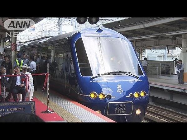 東急の豪華列車がJRを走る!北海道で新たな収入源(19/02/12)